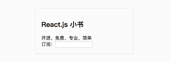 React.js 小书容器组件图片