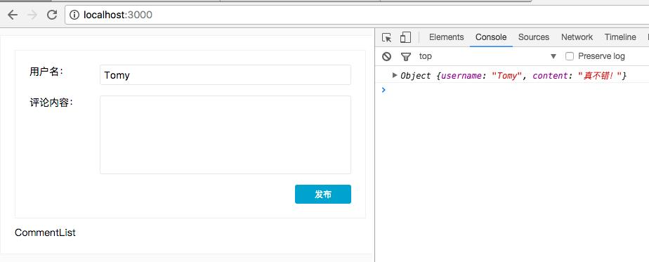 React.js 小书实战之评论功能图片